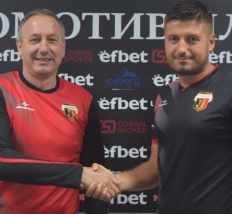 Нов треньор в школата на Локомотив (Пловдив)