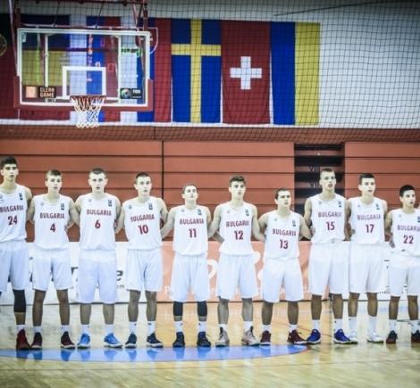 Момчетата U16 отстъпиха на Белгия