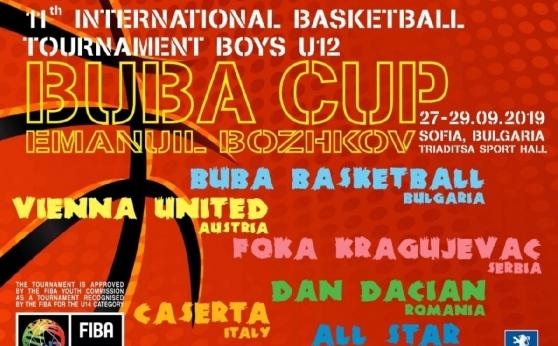 11-о издание на БУБА Къп с нови отбори и нови емоции