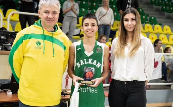 Александър Гавалюгов с отличие и в Словакия