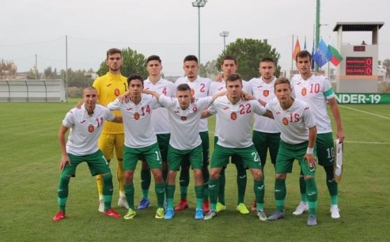 Тежък жребий за България U19 за елитния кръг квалификации