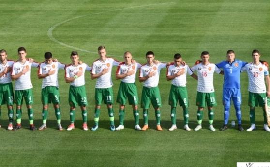 България (2002) научи съперниците си за първия етап квалификации