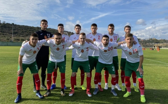 България U19 с първа победа за годината