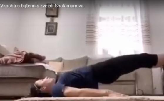 Вкъщи с българските тенис звезди - Даря Шаламанова