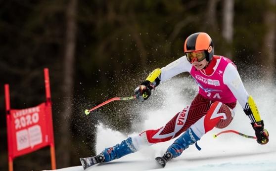 Знамето за младежкото световно по алпийски ски през 2021 година вече е в Банско