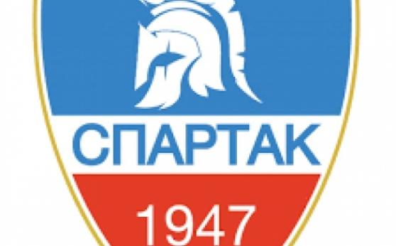 Спартак (Пловдив) изпраща утре протестно писмо до БФС заради решение за Елитните юношески групи