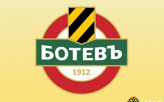 Решение на Съвета на директорите и треньорски назанчения в ДЮШ на Ботев (Пловдив)