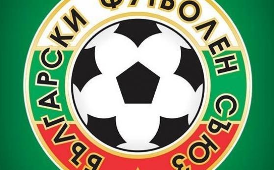 Зоналният съвет  на БФС - Пловдив прекрати всички първенства в детско-юношеския футбол