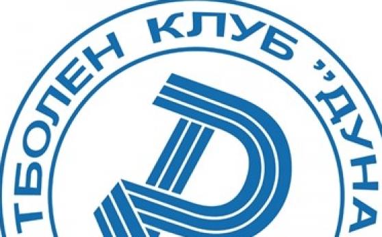 Петима юноши на Дунав са в първия отбор, школата на русенци подновява тренировки