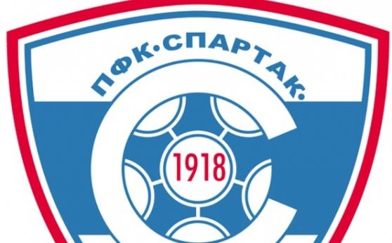 Вижте треньорския щаб на ДЮА Спартак (Варна)