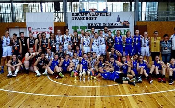 Крайно класиране на шампионата по баскетбол при момичетата U16