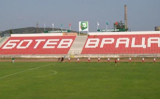 Вижте треньорите в ДЮШ на Ботев (Враца)