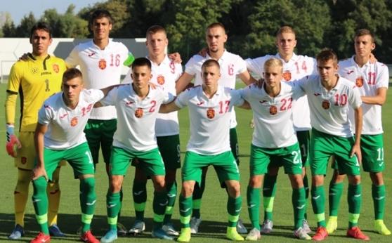 България U17 загуби от Сърбия U17 в контрола