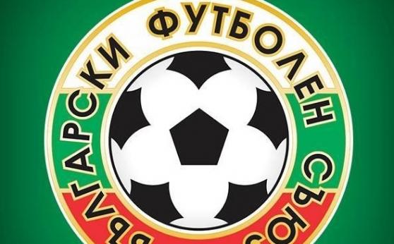 Жребий за Купа БФС (1/8-финали), дербита на Лудогорец с Левски и ЦСКА