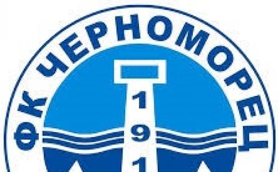 Нено Ненов се завръща като директор на школата на Черноморец (Бургас)