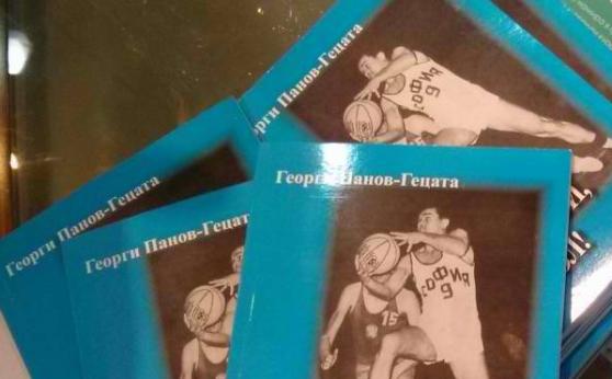 Viasport.bg продължава да популяризира четенето сред младите, подкрепете ни