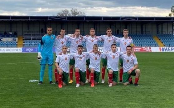 България U15 загуби първия мач на турнира в Хърватия