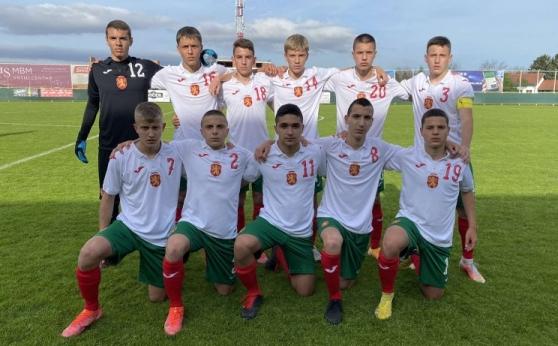 България U15 отстъпи на Беларус