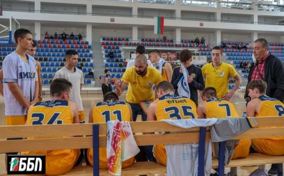 Ямбол приема турнира за Купа БФБ при юношите U19