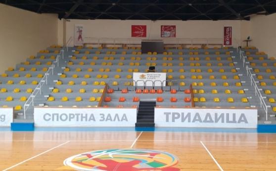 Две кандидатури за домакин на баскетболните финали за девойки U19