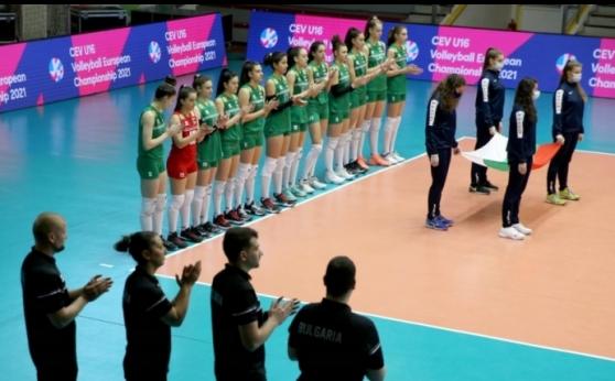 България срази Естония на старта на евроквалификацията U16 в София