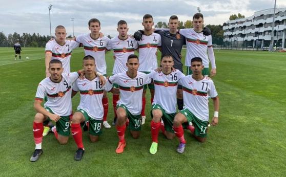 България U17 започна с победа квалификацията в Сърбия