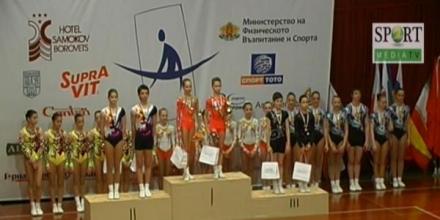 България започна с 9 медала в аеробиката