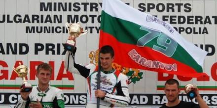 Караньотов шампион на България по супермото
