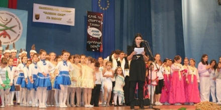 Над 250 деца танцуваха в Разлог