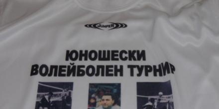 """6 тима с покани за турнира """"Красимир Димитров"""""""