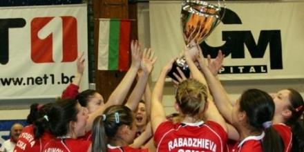 ЦСКА и Марица в една група при девойките старша