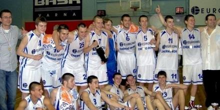 Евроинс Черно море е шампион при кадетите