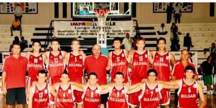 Българска хегемония на Балканиадата по баскетбол