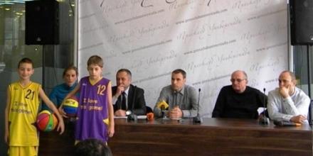 Левски с програма за баскетбол в училище