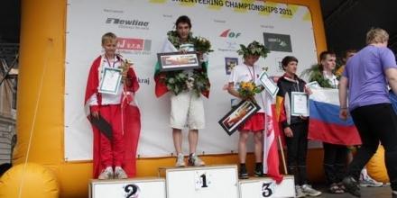Българин шампион на Европа по ориентиране