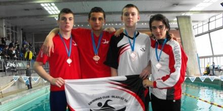 Пловдивски плувци забъднаха с медали от Белград