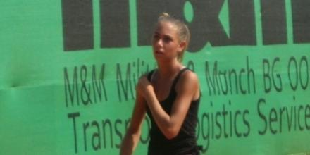 Димитрова спечели титлата в Свиленград
