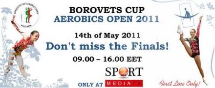 "Sportmedia.tv дава финалите на ""Borovets Cup Aerobics Open"""