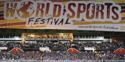 Участвайте в Световния спортен фестивал