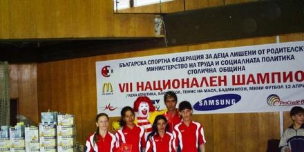 200 изоставени юноши играят на финалите в Сливен