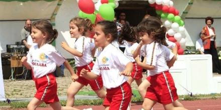 В Пловдив направиха детски олимпийски игри