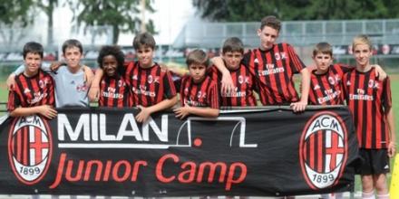Таксата за кампа на Милан е 600 лв.