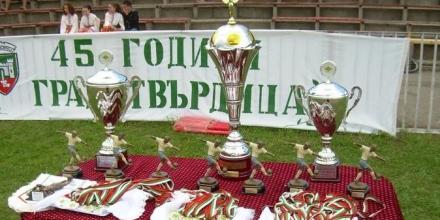В Твърдица ще връчат купата на Шампионската лига