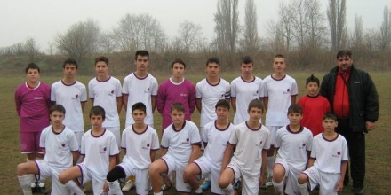 ФК Плевен и Ботев (Козлодуй) се борят за Републиканското