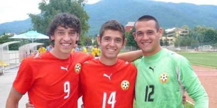 Юношите (U-19) паднаха от Босна в края